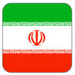 American eBox ships from USA to Iran